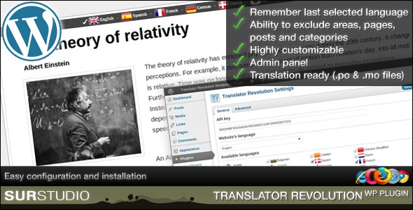 Ajax Translator Revolution WordPress Plugin v1.3