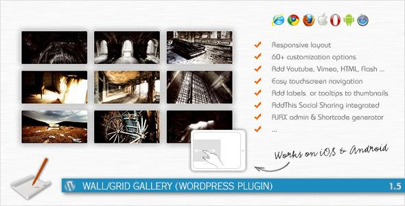 Wall/Grid Gallery (WordPress Plugin) v1.4